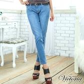 Victoria 配線袋蓋舒適B.F.褲-女