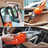 車載吸塵器無線車內車用汽車家用12v大功率充電式強力干濕兩用igo 美芭
