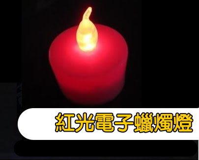 電子蠟燭燈(無燈罩)-紅光/個~~求婚用品 派對用品