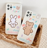 iPhone 11 Pro Max 手機殼 卡通刺繡 個人化創意 網紅情侶 可愛 保護套 鏡頭保護孔 全包軟殼 保護殼