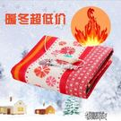 電熱毯 電熱毯家用單人雙人電褥子恒溫可調電暖毯  YXS街頭布衣