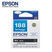 EPSON T188150 原廠黑色墨水匣