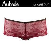 Aubade-快樂之花S-M印花蕾絲平口褲(靛紅)FA