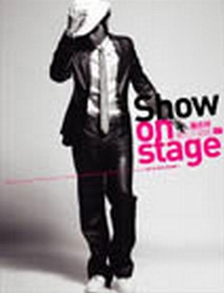(二手書)羅志祥Show on stage進化三部曲