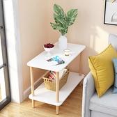 茶幾簡約現代家用小戶型桌子客廳沙發邊幾飄窗臥室床頭簡易小方桌 果果輕時尚