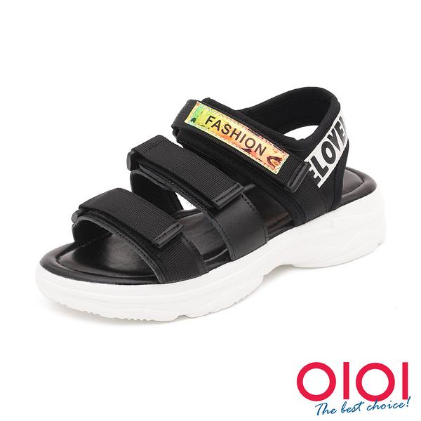涼鞋 潮感率性魔鬼氈厚底涼鞋(黑)*0101shoes【18-833bk】【現貨】