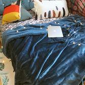 佐右愛加厚保暖珊瑚絨毯子雙層法蘭絨毛毯被子羊羔絨床單雙人冬季