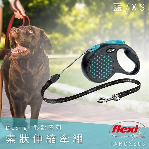 【寵物樂園】Flexi 索狀伸縮牽繩 藍XS FANDXS03 彩點系列 外出繩 寵物用品 寵物牽繩 德國製