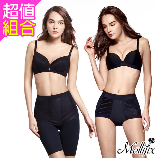 Mollifix瑪莉菲絲 超自我 蜜腿Shape五分塑褲X翹臀平口褲2件組