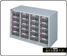 {{ 海中天休閒傢俱廣場 }} F-99 摩登時尚 SY 多功能置物櫃系列 SY-820 重量型零件櫃