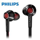 PHILIPS Fidelio S1 耳塞式耳機麥克風