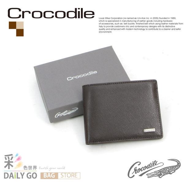 Crocodile鱷魚皮夾真皮短夾男夾皮包-短皮夾0103-59033深咖啡