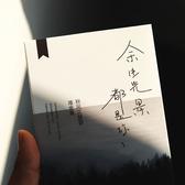 余生光景都是你明信片 填滿文藝句子的卡片 情侶錶白  薔薇海洋