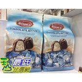 [COSCO代購] C30842 WITORS BAG BIANCO CUOREMILK PRALINE CHOCO 1K脆米果牛奶巧克力1公斤