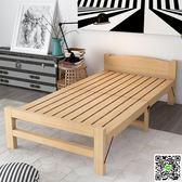 折疊床 折疊床單人床成人簡易實木午休床兒童家用木板經濟型雙人鬆木小床  mks阿薩布魯