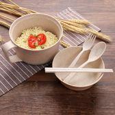 日式學生宿舍泡面碗帶蓋小麥秸稈餐具家用大號有蓋方便面碗筷套裝台秋節88折