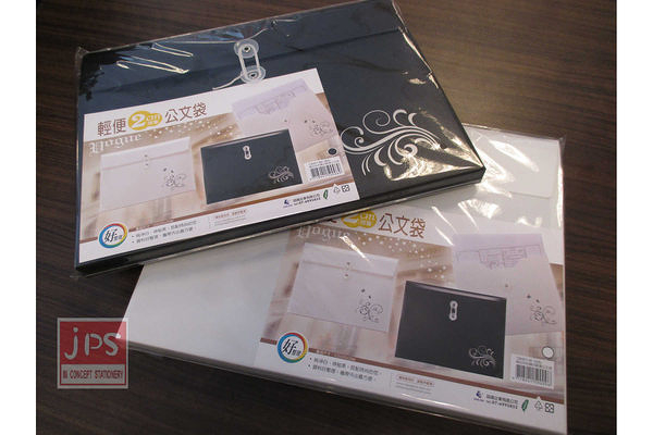 [DATA BUS] 黑白系列橫式輕便公文袋(2cm容量)