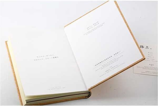 A5硬面抄記事本文具手帳本筆記本