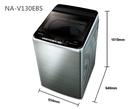 《Panasonic 國際牌》 13公斤 直立式變頻洗衣機 NA-V130EBS-S(不鏽鋼)