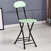 時尚簡約便攜家用戶外折疊靠背餐椅 YX3539『miss洛羽』TW