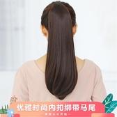 假髮 韓系韓系假髮 女士梨花捲馬尾 假髮馬尾辮 長捲髮大波浪綁帶內彎馬尾 增加髮量