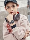 兒童手錶兒童手錶指針式電子防摔防水初中男孩10男童小學生12歲15潮流炫酷 JUST M