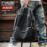 後背包雙肩包帆布成品洗水工藝旅游旅行包時尚潮流學生書包