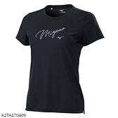 MIZUNO 女裝 短袖 T恤 瑜珈 吸汗快乾 反光燙印 草寫 黑【運動世界】K2TA170409