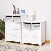 現代簡約田園斗櫃臥室白色床頭櫃地中海收納櫃抽屜式多層小櫃子 YTL LannaS