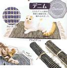 [寵樂子]《Cattyman》壓力抒發墊日本貓玩具 - 牛仔布 / 棉布貓咪可玩可睡比抓板耐用