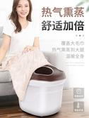 全自動足浴盆器按摩洗腳盆電動加熱泡腳高深桶雙人家用恒溫足療機YYP