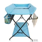 可升降尿布台護理台按摩台小睡床新生兒洗澡台多功能摺疊HM 3C優購