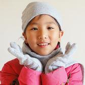 CoFeel酷咖絨 咖啡混紡兒童時尚保暖帽-灰色(MJ0474H)