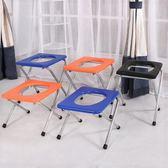 防滑老年人坐便椅坐便凳蹲坑坐便器移動馬桶便座廁所椅可折疊 創想數位DF
