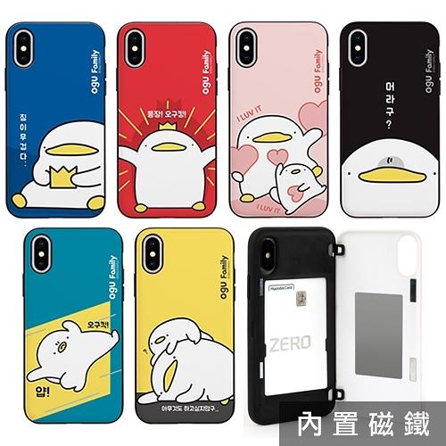 韓國 OGU 鴨嘴獸 鴨子 手機殼 磁扣卡夾│S21 S20 Ultra S10 S10E S9 S8 Note20 Note10 Note9 Note8