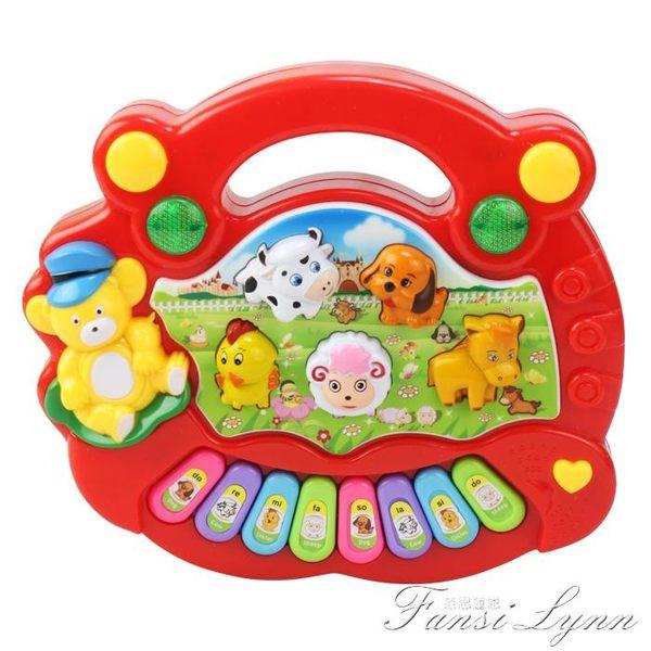 動物農場音樂琴 寶寶啟蒙早教兒童玩具 電子琴女孩益智音樂琴 igo 范思蓮恩
