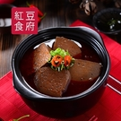 紅豆食府SH.麻辣鴨血(1600g/盒)﹍愛食網