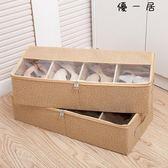 加厚透明鞋盒床底收納靴子鞋袋收納盒