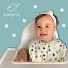 【美國Babysoy】有機棉星星圍兜/口水巾 - 441 葡萄紫