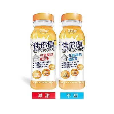 維維樂佳倍優 均衡元氣即飲配方營養 237ml x 24罐 / 箱