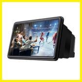 憶典高清3d手機屏幕放大器鏡視頻懶人支架手機蘋果桌面通用看電影梗豆物語