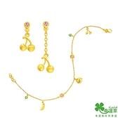 幸運草金飾 粒麗冰果室黃金耳環+黃金腳鍊