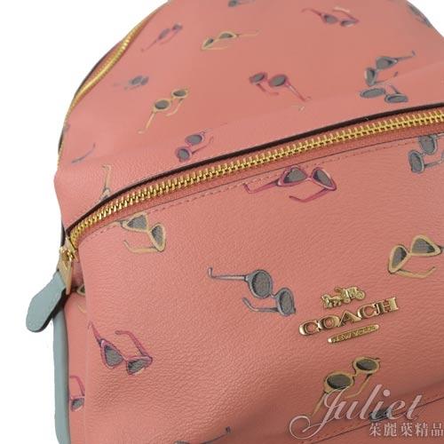 茱麗葉精品【全新現貨】COACH 75885 馬車LOGO撞色眼鏡印花雙肩後背包.粉綠橘