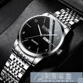 手錶 新款瑞士男士手錶男款男名牌高中學生雙日歷潮流機械石英 快速出貨