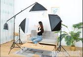 力飛LED攝影燈套裝小型攝影棚柔光箱人像補光燈箱平鋪白底圖拍照道具 DF 科技藝術館
