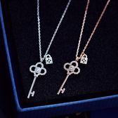 鑰匙吊墜項錬 女 鎖骨錬裝飾百搭配飾簡約飾品  卡布奇諾
