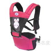 背帶 多功能嬰兒背帶 寶寶腰凳 兒童背帶 4色