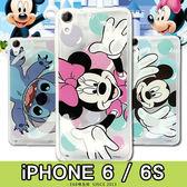 E68精品館 正版 迪士尼 魔幻系列 透明殼 IPHONE 6S/6 4.7吋?米奇米妮史迪奇 軟殼手機殼保護套 IP6