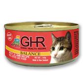 GHR貓用牛肉羊肉配方主食罐100g