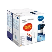 BRITA mypure A1長效型櫥下濾水系統(共4芯)